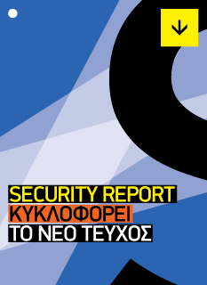 security report banner gr 235x320